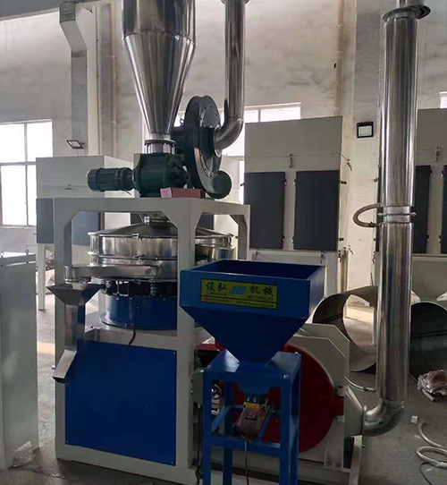 600 PVC磨粉机