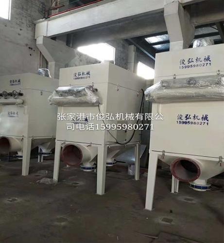 磨粉机除尘器